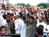 Dunya News- Protest against load-shedding: Demonstrators break into WAPDA House in Peshawar