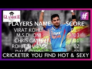 Which Cricketer would You Like To Get Intimate With? | Sushant Divgikar