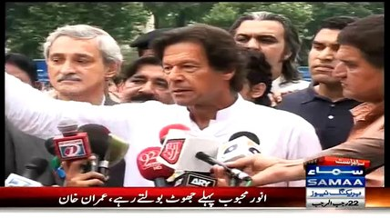 "Imran Khan's Response on Reporter's Question ""Abhi tou Party Shuru Huwi Hai"""