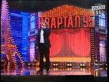 Киселев и украинские ГАИшники. Вечерний Квартал, эфир от 31 мая, 2014 г.