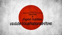 """Kimi Ga Yo"" - Japan National Anthem  Japanese & English lyrics"