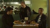 רון, עונה 1, פרק 8 לצפיה ישירה HD