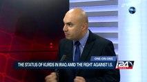 Interview with Nihro Zakros, Vice President of Suran University in Kurdistan 07/05/2015