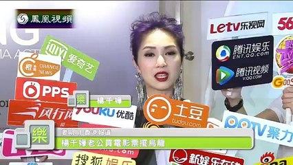 20150512 娱乐快报 杨千嬅获颁香港萨兰托国际电影节大奖