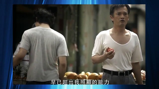 [ENG SUB] Saddest Ads Love of Father (Dementia Dad) Love your Papa, BEWARE !! Tears will d