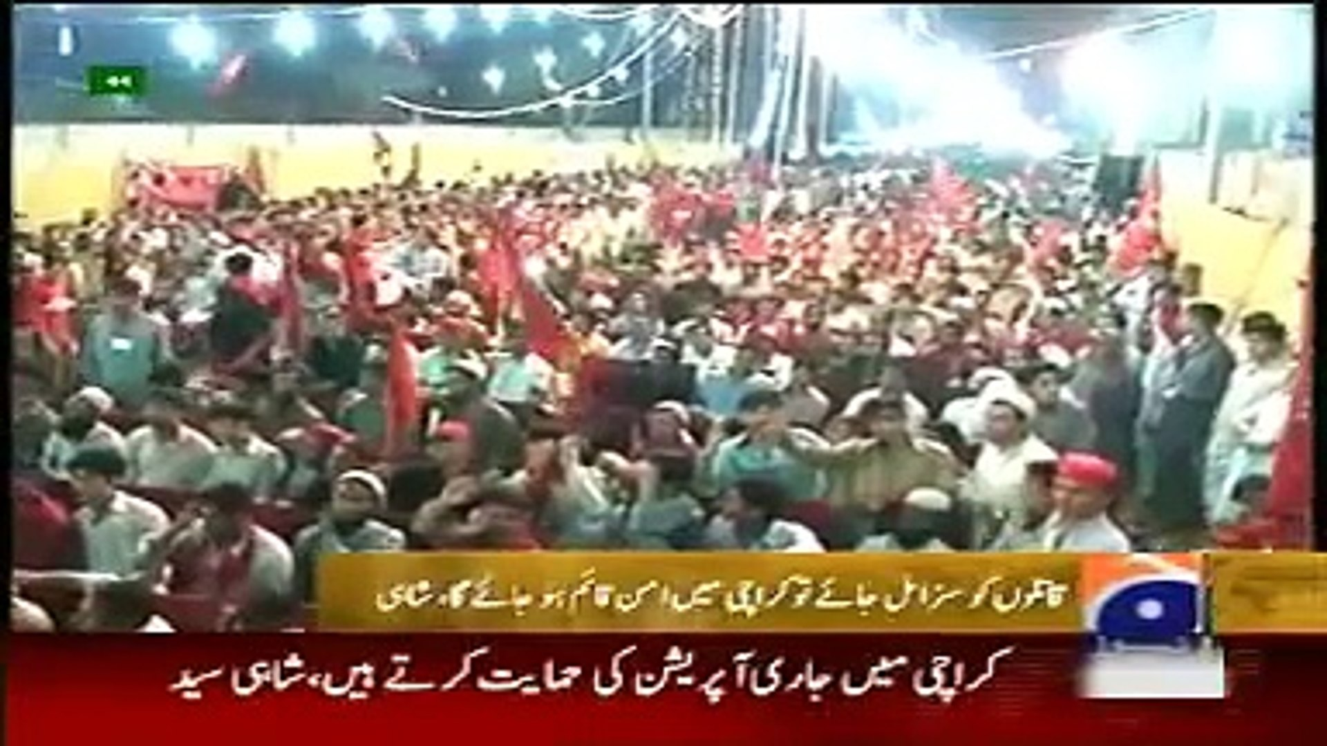 Geo News Headlines 13 May 2015, Lawyers and Political Parties on 12 May Issue