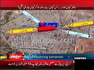 How terrorism incident took place in Karachi today - Watch Video