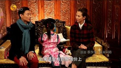 20150507 鲁豫有约 张晋蔡少芬——风雨同路