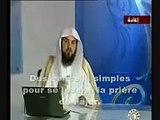 Islam  Salat al Fajr  Conseil pour se réveiller {Al Arifi}