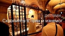 Bari, Italia.Поклонение мощам Николая Чудотворца.