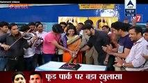 'Itna Karo Na Mujhe Pyaar' Ne Poore Kiya 100 Episodes - Itna Karo Na Mujhe Pyaar