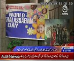 Thalasemia day by USAID on 8 May 2015