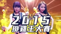 Un jeu télévisé taiwanais déjanté ...