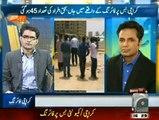 Qaim Ali Shah Operation Kay Kaptaan Nahi, Woh PPP par Tohmat Hain- Talat Hussain Detailed Analysis