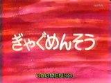 Gagmenso : l'humour à la japonaise (funny japanese short film)