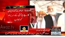 Maulana Idhar Na Aana - Iran Rejects The Visa Application Of Maulana Fazal Ur Rehman
