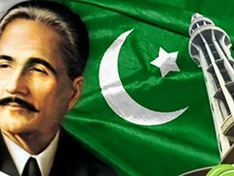 pakistani heritage