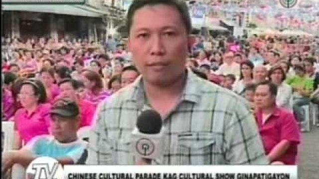 TV Patrol Panay - February 20, 2015