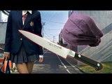 三鷹の女子高生 男に襲われ死亡