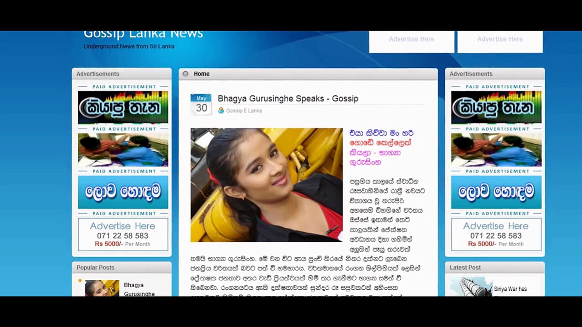 Lanka Gossip Web