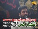Zakir Waseem Abbas Baloch Majlis 19 April 2015 Jambar Multan Road