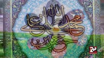 Panjatan Panjatanl Ali Deep Rizvi l Manqabat 2015-16