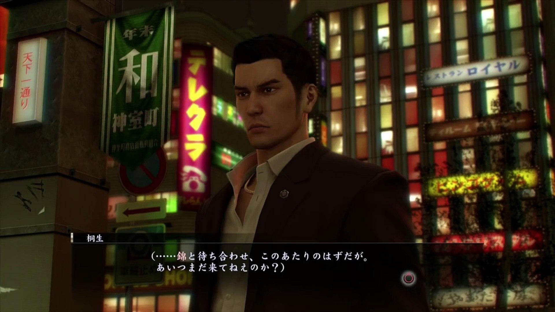 #1 I am YAKUZA   Yakuza 0   English Translation