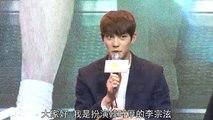 [CHN sub]20150512_[koreastardaily]'Orange Marmalade' pree con. report(JongHyun)