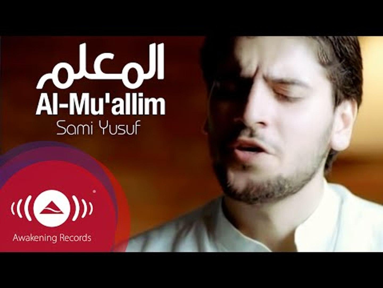GRATUIT SAMI 2012 MP3 TÉLÉCHARGER MUSIC YOUSSEF