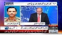 Qaim Ali Shah Is A Servant Of PPP Party President:- Athar Abbas Blasted On Qaim Ali Shah