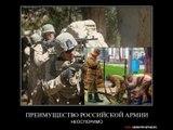 Армия США и Армия России. Сравнение