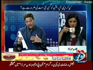 10 PM With Nadia Mirza - 14th May 2015