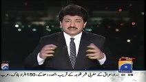 Salman Khan Ki Film Aik Tha Tiger Kis RAW Ke Agent Per Bani Hai-Hamid Mir Breaks The Story