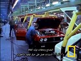 ظاهرة الاحتباس الحراري - مترجم للعربية