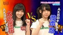 2 Japonaises 1 Cigale (Jeu TV)