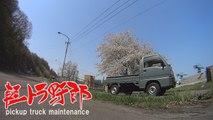 Japanese Mini Truck[ 春のリペア祭り  ]軽トラ野郎