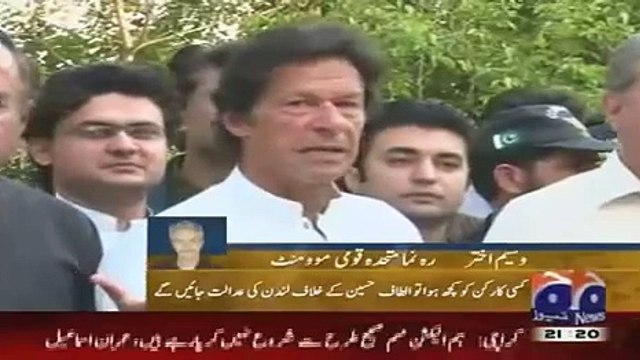 Geo News Headlines 6 April 2015, MQM Member Statement on Imran Khan Statement  - Faster - HD