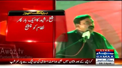 Sheikh Rasheed's Outrageous Speech in PTI Jalsa @ Multan - 15th May 2015