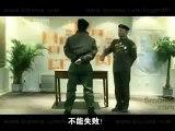 007大战黑衣人 north korean 007 1 / 4