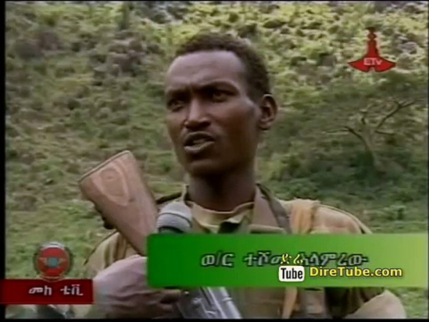 Ethiopian Defense Force on the way of Development Video by ETV Special