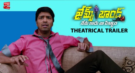 James Bond Telugu Movie Theatrical Trailer - Allari Naresh, Sakshi