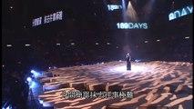 CONCERT YY DVD 3:23.木紋(何韻詩)