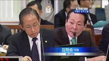 South Korean defense minister: 'This isn't StarCraft' (Korean audio)