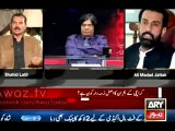 Altaf Hussain New Scandal _Shahid Lateef Got Angry On Altaf Hussain For His Speech Against Pak Army