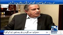 Why China is friend of Pakistan ? Cheen Ki Pakistan Se Dosti Kion Hai explained by Fmr President Gen Pervez Musharraf