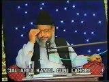 Surah Al Imran, Hazrat Maryam Part 8 by Dr. Malik Ghulam Murtaza Shaheed
