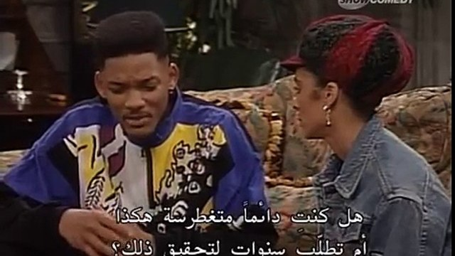 The funniest moment of  Fresh Prince Of Bel Air - Will Smith