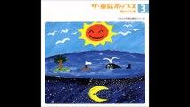Hello! Project - The Douyou Pops 3 Natsu no Uta Shuu 06