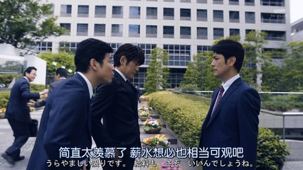 天使與惡魔 第6集 Tenshi to Akuma Ep6