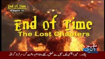 End of Time, The Lost Chapters - Chapter 7